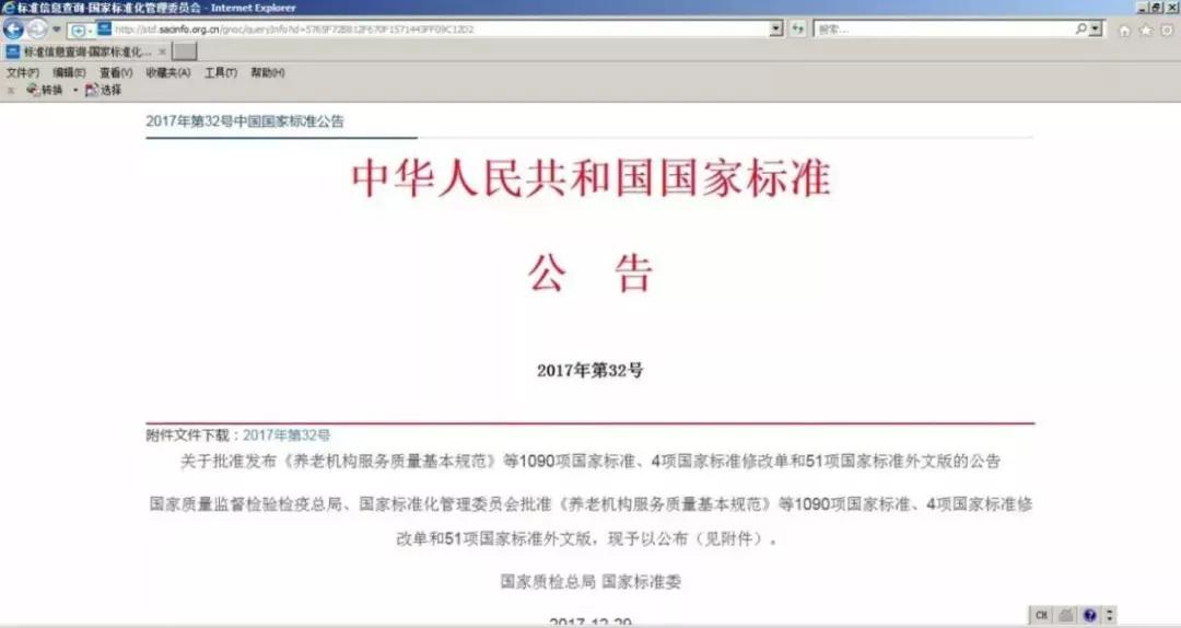 李德仁院士谈实景三维中国建设:条件成熟,越快越好 | 高端访谈